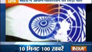 India TV News: News 100   October 30, 2014 - INDIATV