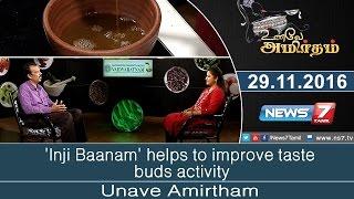 'Inji Baanam' helps to improve taste buds activity | Unave Amirdham | News7 Tamil Show