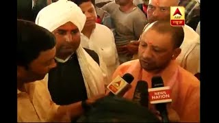 Holi 2018: It is my responsibility to take our culture forward hence I am in Barsana: Yogi - ABPNEWSTV