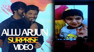 Allu Arjun Surprise Video At Vijetha Success Meet | Kalyan Dev | Allu Arjun - IGTELUGU