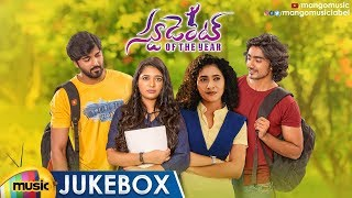 STUDENT OF THE YEAR Movie Songs Jukebox | Sanjay | Priya | 2019 Latest Telugu Movie Songs - MANGOMUSIC