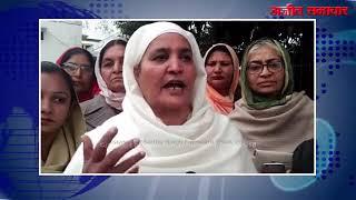 video : गुरुधामों में अपनी दखलअंदाज़ी बंद करे बीजेपी - बीबी जागीर कौर