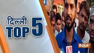 Delhi Top 5 | October 14, 2018 - INDIATV