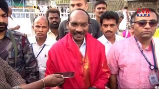 ISRO Chairman Kailasavadivoo Sivan Visits Tirumala Temple   PSLV Rocket   CVR NEWS - CVRNEWSOFFICIAL