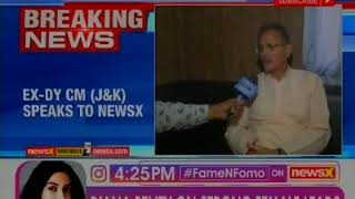 Ex-Dy CM (J&K) speaks to NewsX, says there should be a serious investigation - NEWSXLIVE