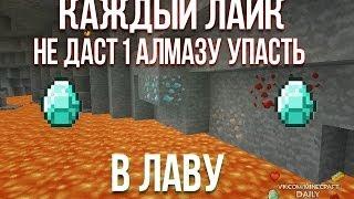 ��������� ��������� � �������� Minecraft �����������