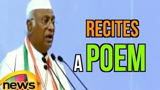 Mallikarjun Kharge Recites A Poem at the Congress Plenary 2018 | Mango News - MANGONEWS
