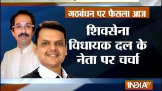 Shivsena alliance with BJP will be decided today - INDIATV