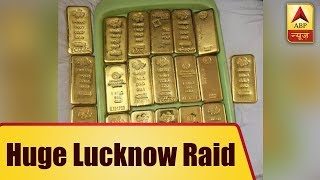 Lucknow:  100 Kg gold, Rs 10 crore cash seized by IT from a businessman's house - ABPNEWSTV