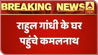 Rahul ji is talking to and consulting all leaders: Ashok Gehlot - ABPNEWSTV
