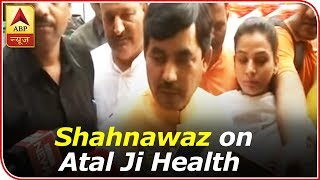 We Believe Our Prayers Will Be Answered, Says Shahnawaz Hussain | ABP News - ABPNEWSTV