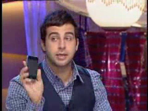 Прожекторперисхилтон о iPhone 3G…