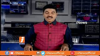 Top Headlines From Today News Papers | News Watch (03-01-2018) | iNews - INEWS