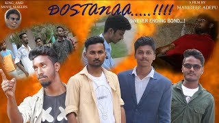 DOSTANAA...!TELUGU THRILLER SHORTFILM TRAILER/KING_AMDMOVIEMAKERS/MANOJ/SHIVA/SAIKUMAR/SHYAM - YOUTUBE