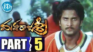 Maharajasri Full Movie Part 5 || Rishi, Nikita Thukral || S S Nivas || MM Srilekha - IDREAMMOVIES