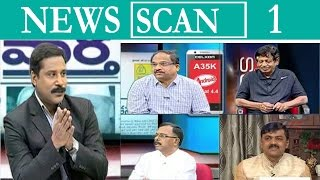 What is the Govt Agenda in Parliament Winter Sessions ? | News Scan | Part 1 : TV5 News TV5 News - TV5NEWSCHANNEL