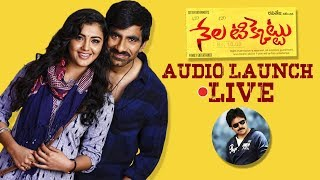 Nela Ticket Movie Audio Launch | LIVE | Ravi Teja | Malvika Sharma | TFPC - TFPC