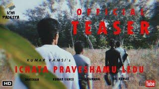 ICHATA PRAVESHAMU LEDU || TEASER | DARSHAN | KUMARVAMSI | RAMANA| SAIKUMAR  || TELUGU SHORT FILM - YOUTUBE