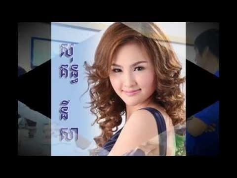 Happy New Year Song 2014 | Khmer New Year Song 2014 | Khmer New Year Song