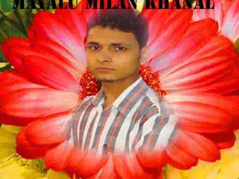milan khanal