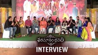 Shatamanam Bhavati Team Funny Interview | Sharwanand | Anupama |TFPC - TFPC