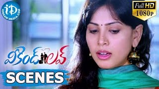 Weekend Love Movie Scenes || Supriya Sailaja accepts Living Together with Adith - IDREAMMOVIES