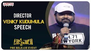 Director Venky Kudumula Speech @ Taxiwaala Pre-Release | Vijay Deverakonda, Priyanka Jawalkar - ADITYAMUSIC
