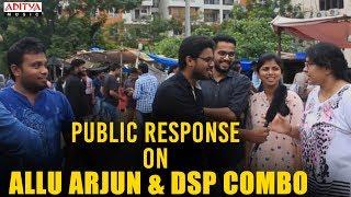 Genuine Public Response on Allu Arjun & DSP Combo | Dj Songs - ADITYAMUSIC
