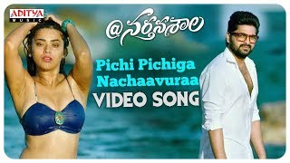 Pichi Pichiga Nachaavuraa Full Video Song || @Nartanasala Songs || Naga Shaurya, Kashmira, Yamini - ADITYAMUSIC