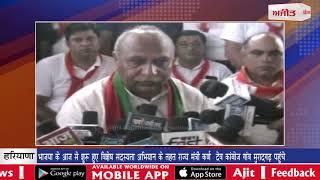 video:विशेष सदस्यता अभियान के तहत राज्य मंत्री कर्ण  देव कांबोज गांव मुरादगढ़ पहुंचे