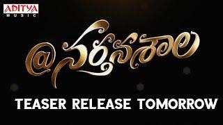 @Nartanasala Teaser Release Tomorrow | Naga Shaurya, Kashmira, Yamini || Mahati Swara Sagar - ADITYAMUSIC