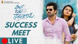Hello Guru Prema Kosame Success Meet LIVE | Ram, Anupama | Devi Sri Prasad | Dil Raju - DILRAJU