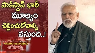 PM Modi Reacts on Pulwama Terror Attack | Strong Warning To Jaish EMohammed | iNews - INEWS