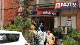 दिल्ली : एयर होस्टेस की संदिग्ध हालत में मौत, परिजनों ने लगाया हत्या का आरोप - NDTVINDIA