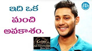 This Is The Opportunity To Develop Myself - Prince    Koffee With Yamuna Kishore - IDREAMMOVIES