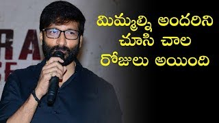 Gopichand Speech About Chanakya Movie | Chanakya Movie Press Meet - TFPC
