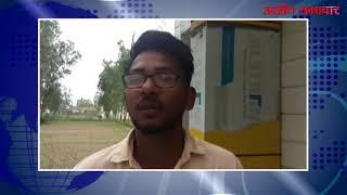 video:जालंधर ;सुविधा केंद्र में चोरी