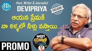 Poet, Writer & Journalist Devipriya Interview - Promo || Akshara Yathra With Mrunalini #32 - IDREAMMOVIES