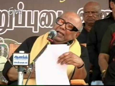 Karunanidhi worries over internal clashes in DMK