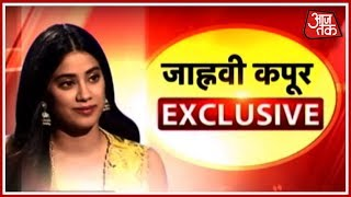 Janhvi Kapoor Talks About Dhadak, Sridevi And More | Janhvi Kapoor Exclusive Interview - AAJTAKTV