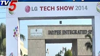 LG Tech Show 2014 Highlights - TV5 Exclusive - TV5NEWSCHANNEL