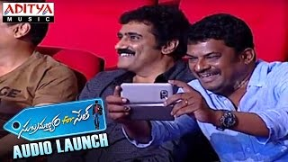 Anchor Jhansi Funny Comments On Rao Ramesh At Subramanyam for Sale Audio Launch || Sai Dharam Tej - ADITYAMUSIC
