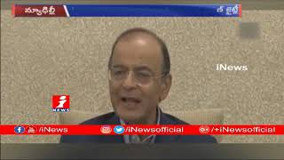 India Needs Fewer And Mega Banks That Are Strong | Finance Minister Arun Jaitley | New Delhi | iNews - INEWS