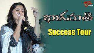 Bhaagamathie Movie Team Success Tour   Anushka Shetty   G Ashok - TELUGUONE
