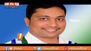Huge Leaders competition For Rajahmundry MP Parliament Seats    Loguttu   iNews - INEWS