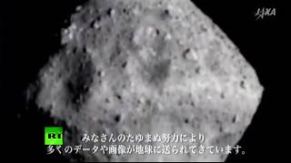 Hayabusa2: Japanese spacecraft lands on Ryugu asteroid, fires 'bullet' into it - RUSSIATODAY