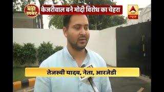BJP has always stopped the developmental work, be it in Delhi or Bihar, says Tejashwi Yada - ABPNEWSTV