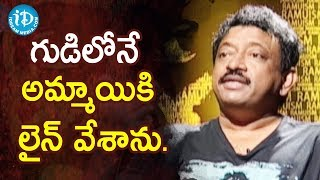 Director Ram Gopal Varma About Ram Gopal Varma Thinking School | Ramuism 2nd Dose - IDREAMMOVIES