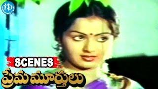 Prema Murthulu Movie Scenes - Radha Best Introduction Scene - IDREAMMOVIES