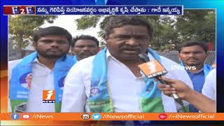 TJS Candidate Gade Innayya Face to Face on Winning Chances In Warangal East | iNews - INEWS